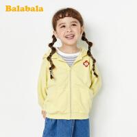 巴拉巴拉童装小童宝宝外套女童春秋2020新款连帽蝙蝠袖儿童上衣潮