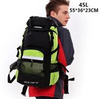 户外登山背包45L迷彩双肩包男女休闲日韩学生书包大容量旅行包