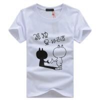 新款夏季品牌潮男装男式t恤孤独短袖t恤男士半袖韩版宽松