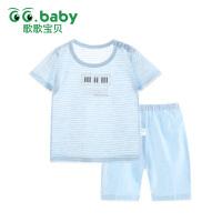 歌歌宝贝婴儿套装宝宝内衣夏季薄款新生儿衣服