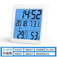 电子温度计家用室内温湿度计婴儿房干湿室温表家居日用生活日用浴室用品
