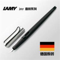 德国LAMY/凌美joy喜悦系列磨砂黑铝合金笔帽钢笔/墨水笔