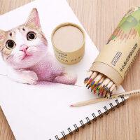 中华牌油性彩铅彩色铅笔专业素描手绘36色48色绘画套装儿童画画笔