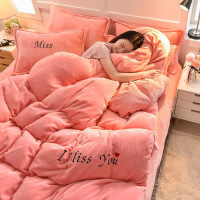 【官方旗舰店】四件套床上用品纯全冬季牛奶珊瑚绒宿舍三件套法兰绒床单被套