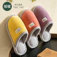 毛拖鞋女冬季居家用室内保暖软底月子防滑家居地板情侣棉拖鞋秋冬