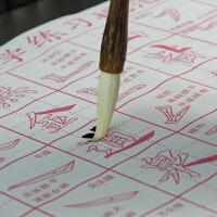 学生用毛笔字帖水写布套装初学楷书仿宣纸书法字帖文房四宝