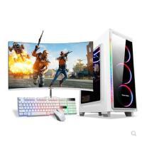 【支持礼品卡】i5四核GTX1060组装DIY台式电脑主机LOL吃鸡游戏i7高配水冷全套