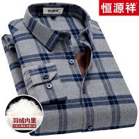 恒源祥男士羽绒衬衫冬装新款加厚羽绒保暖寸衣中年商务休闲衬衣男