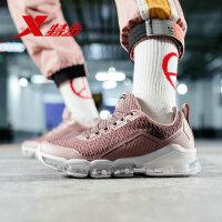 特步2019运动鞋女鞋气垫鞋气垫休闲跑鞋跑步鞋女881118119091