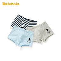 巴拉巴拉男童内裤平角裤冬季新款短裤儿童四角裤棉条纹底裤三条装