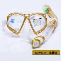 全干式呼吸管大人浮浅装备 浮潜三宝面镜套装防雾近视潜水镜