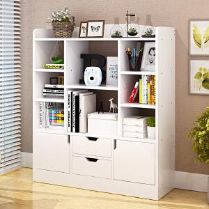 亿家达简易书架 落地书柜 简约现代展示架收纳储物架创意储物柜客厅书橱