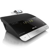 飞利浦aj4000b/93 苹果双闹钟收音机 可为手机/平板/mp3充电