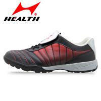 新海尔斯HEALTH足球鞋慢跑减震防滑耐磨防水透气