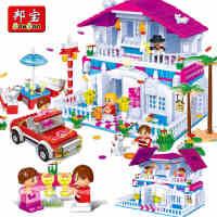 邦宝儿童玩具拼装积木益智塑料拼插玩具女孩积木玩具房屋浪漫别墅