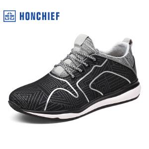 HONCHIEF 红蜻蜓旗下 春秋新款时尚男士运动鞋拼色舒适系带休闲鞋