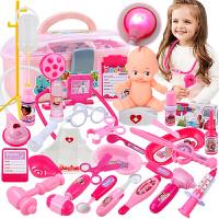 儿童医生玩具套装3-4-5-6周岁7女孩医药箱宝宝听诊器打针工具益智