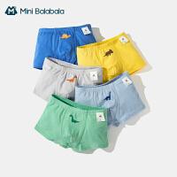 迷你巴拉巴拉儿童内裤男童平角内裤五条装夏季薄款棉氨舒适透气