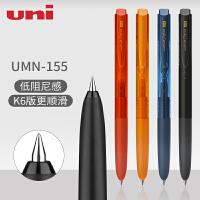 新款笔头升级 日本UNI三菱|Signo RT1 UMN-155中性笔水笔0.5mm0.38mm