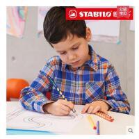 stabilo德国思笔乐322小学生三角杆洞洞铅笔HB儿童矫正握姿