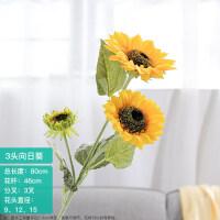 向日葵仿真花摆件假花装饰客厅餐桌摆设花艺套装单支太阳花束绢卉