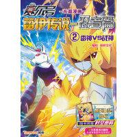 赛尔号雷伊传说 忍者篇(2)雷神VS战神
