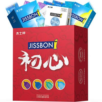 杰士邦 避孕套初心纪念款31只 ( 经典四合一24只+超滑超薄6只+超薄超润1只)  安全套  计生用品