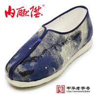 内联升布鞋男鞋手工千层底春夏秋时尚水墨画老字号北京布鞋8162A