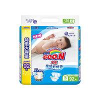 GOO.N大王 环贴式纸尿裤 维E系列 S92片(4-8kg)男女通用尿不湿 新老包装随机发