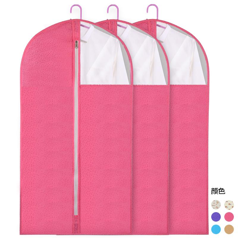 [当当自营]百草园 大号3枚装 镂空压花西服套110cm加长防尘罩