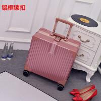 18寸登机箱定制logo16寸铝框拉杆箱密码箱行李箱40x30x20尺寸航空 钻石玫瑰金 铝框锁扣