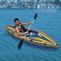 INTEX 挑战者独木舟68305/68306 橡皮艇 水上赛舟 皮划艇 赛艇