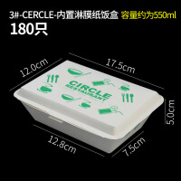 【家装节 夏季狂欢】一次性纸质快餐盒饭盒便当长方形米饭打包盒外卖盒