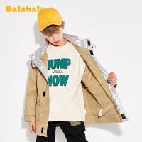 巴拉巴拉童装儿童外套2020新款春装男童上衣连帽风衣经典百搭时尚