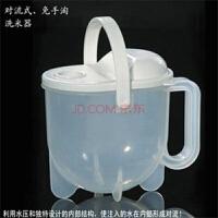 环保实用对流式 快速洗米器 洗米筛 多功能洗米器 淘米器 清洗器