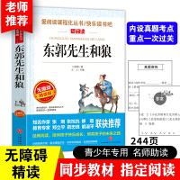 成语词典 学生实用常用 小学生多功能成语词典
