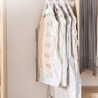 羽绒服收纳袋套装挂式挂衣物衣服免抽气防尘套真空压缩袋子家居日用收纳用品