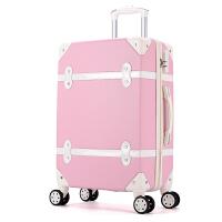 复古拉杆箱小清新行李箱女学生万向轮18寸20登机箱可爱密码子母箱 【固定皮带】公主粉【单箱】 【送透明箱套】