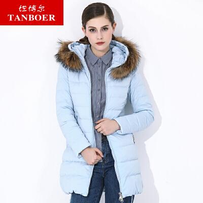 坦博尔女士中长连帽带毛领羽绒服 TD3678初冬来袭 温暖相随