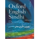 【预订】Oxford English Sindhi Dictionary