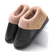 特大�a全包跟棉拖鞋男士冬季45加大�46pu皮防水47厚底48毛拖鞋男