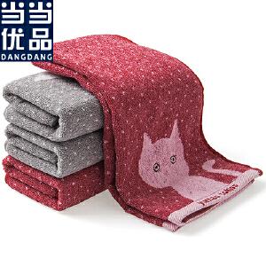 当当优品 纯棉花式色织招财卡通猫毛巾面巾 粉色 34*74