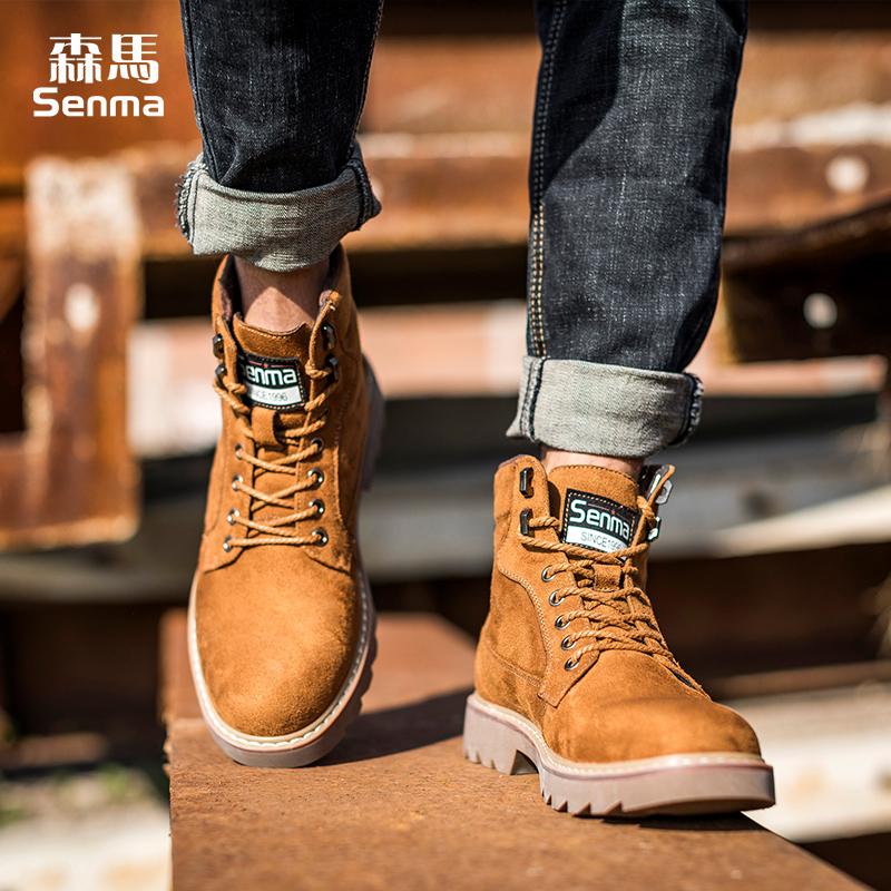 森马棉鞋马丁靴男冬季加绒保暖中帮短靴学生英伦潮流大黄靴棉靴子森马正品