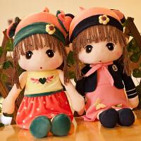 大号布娃娃毛绒玩具公仔小女孩儿童玩偶儿童幼儿园生日礼物送女友