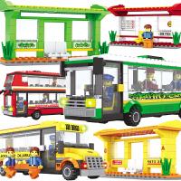 巧乐童积木儿童积木益智玩具6-12岁繁华都市双层巴士校车公交车