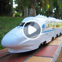 和谐号儿童电动遥控轨道火车玩具仿真充电高铁动车组模型玩具