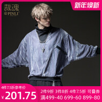 PINLI品立裁魂2020秋季新款男装撞色丝绒套头卫衣男潮BC203109010