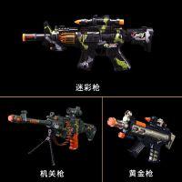 儿童电动玩具枪宝宝仿真抢音乐机关枪声光M4冲锋枪男女小孩子手枪