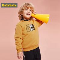 巴拉巴拉儿童卫衣男童上衣2019新款秋装童装宝宝长袖休闲连帽衫男