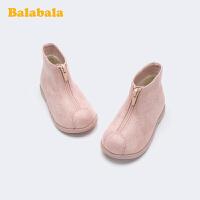 巴拉巴拉女童�R丁靴�和�靴子短靴2019冬季新小童����防滑加�q洋��